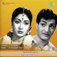 Banda Ramudu