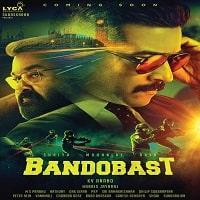 Bandobasth