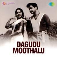 Dagudu Moothalu
