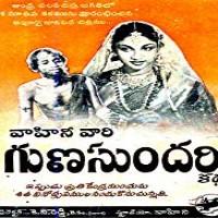 Guna Sundari Katha