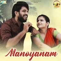 Manoyanam