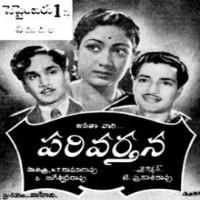 Parivarthana