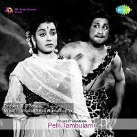 Pelli Thambulam