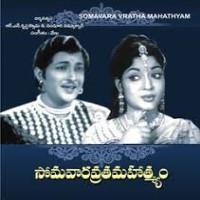 Somavara Vrata Mahathyam