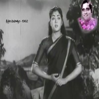 Srisaila Mahathyam