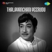 Thala Vanchani Veerudu