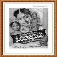 Veera Bhaskarudu