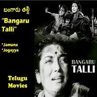 Bangaru Thalli