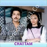 Chattam