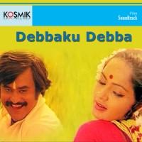 Debbaku Debba