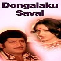 Dongalaku Savaal