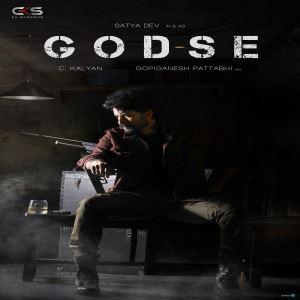 Godse