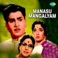 Manasu Mangalyam