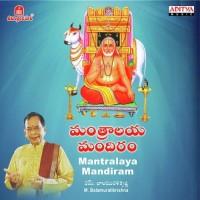 Mantralaya Mandiram