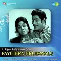 Pavithra Hrudayalu