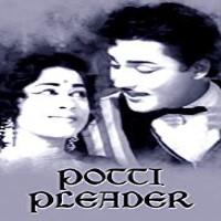 Potti Pleader