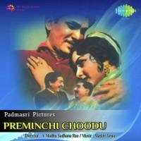 Preminchi Choodu