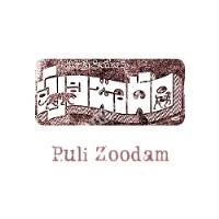 Puli Zoodam