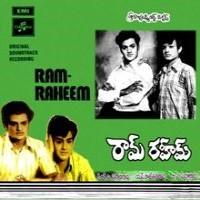 Ram Rahim