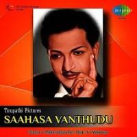 Saahasa Vanthudu