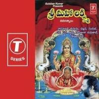 Shri Mahalakshmi Navarathnalu