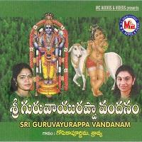 Sree Guruvayurappa Vandanam