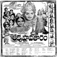 Sree Krishnaavathaaram