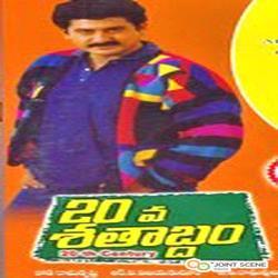 20 Va Shatabdham