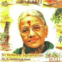 Kashi Rameshwaram Suprabhatam