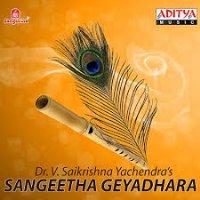 Sangeetha Geyadhara
