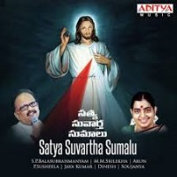 Satya Suvartha Sumalu
