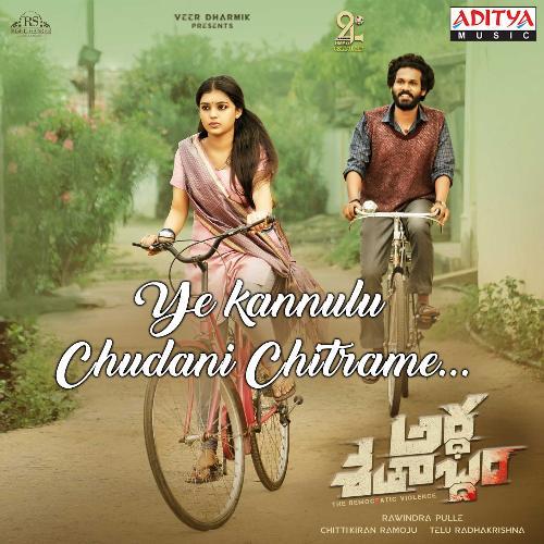 Ardhashathabdam songs download