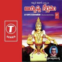 Ayyappa Keerthanam