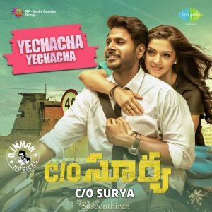 C/O Surya