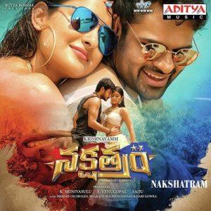 Nakshatram