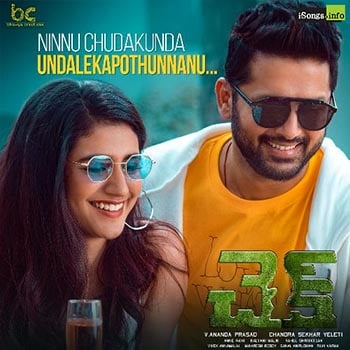 Check mp3 songs download