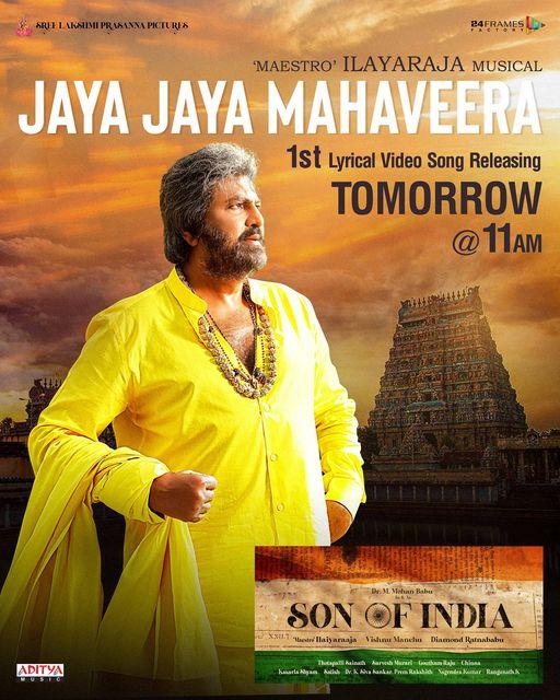 Jaya Jaya Mahaveera