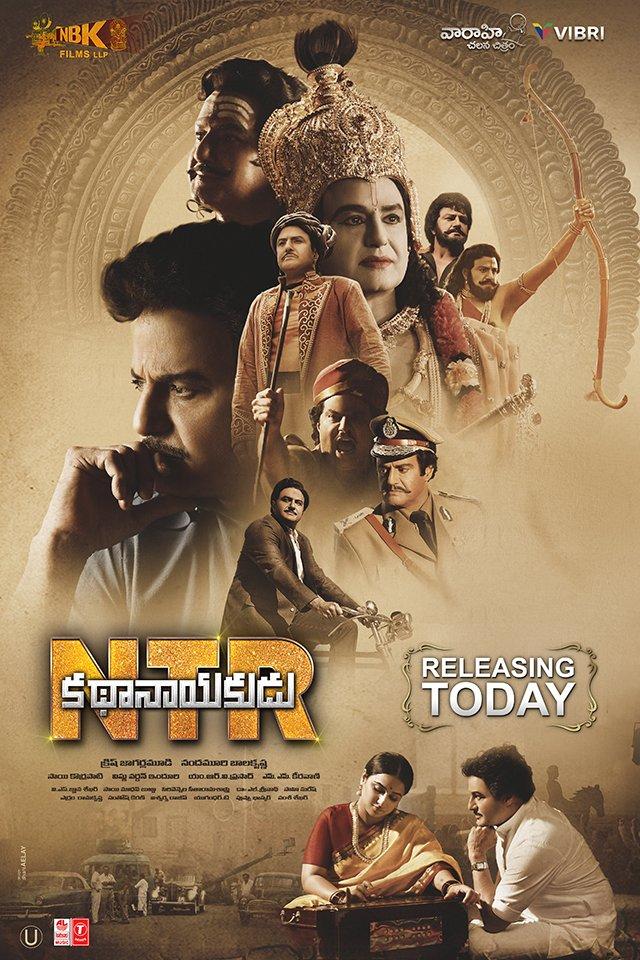 NTR Kathanayakudu