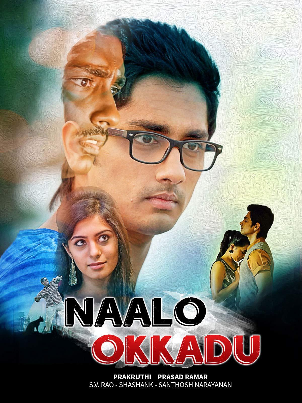 Naalo Okkadu