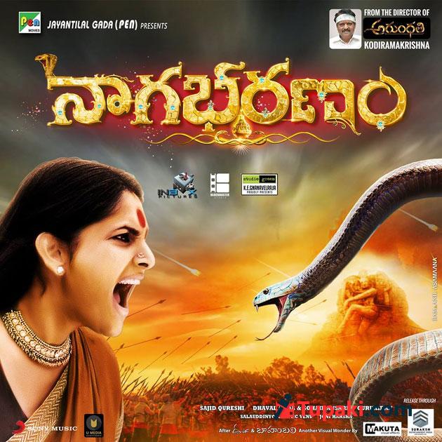 Nagabharanam