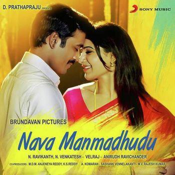 Nava Manmadhudu
