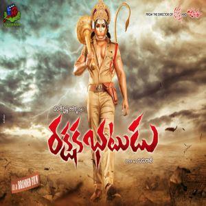 Rakshaka Bhatudu