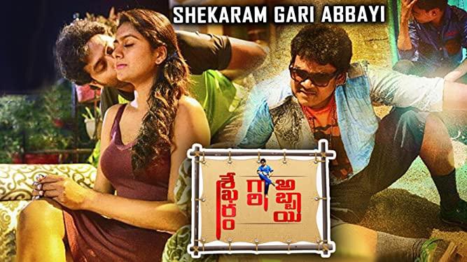 Shekaram Gari Abbayi songs download