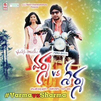 Varma Vs Sharma