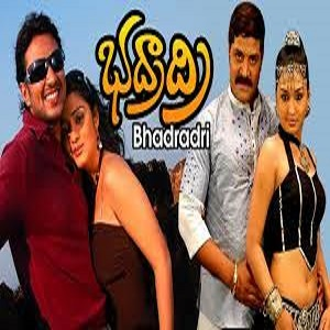 Bhadradri Songs