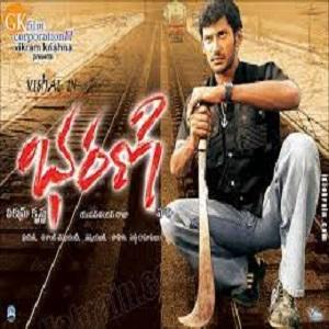 Bharani Songs
