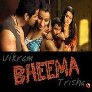 Bheema Songs