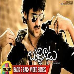 Bujjigadu Songs