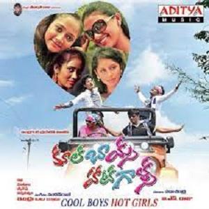 Cool Boys Hot Girls songs