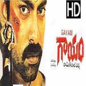 Gaayam Songs